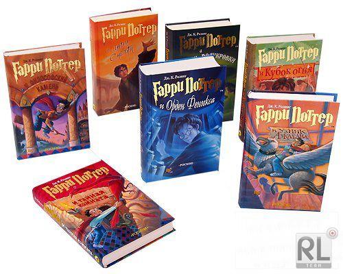 Читать сказку четыре желания